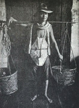 A Typical Chinese Coolie employed to transport heavy goods during the American occupation of Phillipines, 1899.