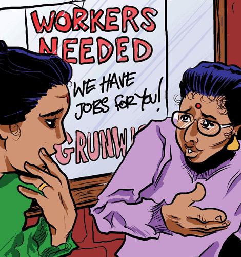 Women looking for work